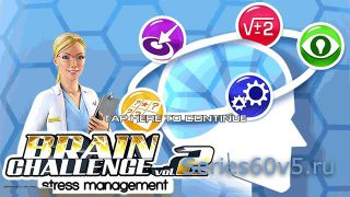Brain Challenge 2 Stress Management v1.0.3