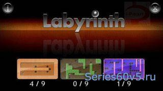 Labyrinth Touch Pro v1.00