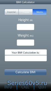BMI Calculator v1.0