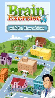 Brain Exercise 3 with Dr. Kawashima