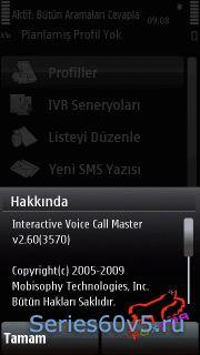 Voice Call Master v2.60.3570