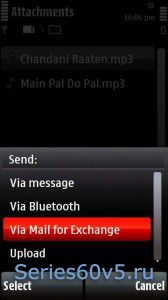 Mail For Exchange v3.00(73)