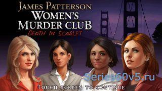 Women's Murder Club Death in Scarlet