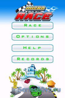 Micro Race v1.0 Rus