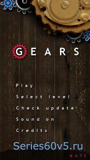 Gears v1.06