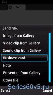 Nokia Ovi Contacts v1.50(16)
