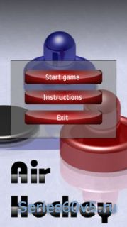 Air Hockey Touch v1.03.2