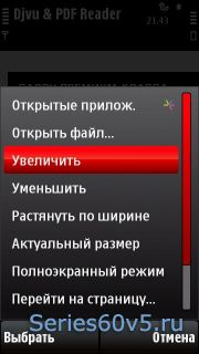 AlternateReader v1.08.4 Rus