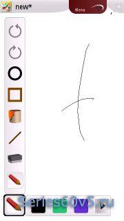Paint Studio v.1.0