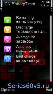 iON BatteryTimer v1.05