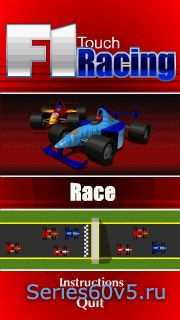 FL Racing Touch