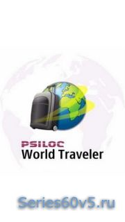 Psiloc World Traveler v1.8.1