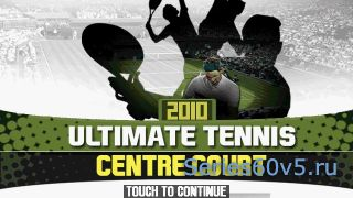 Ultimate Tennis Centre Court