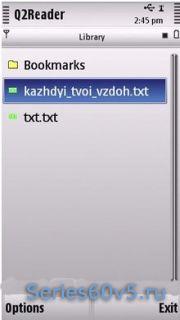 Q2Reader v1.03 Beta Rus