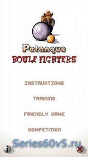 Petanque Boule Fighters v1.00