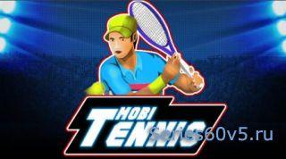 Mobi Tennis v1.1