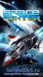 Space Fighter v1.0