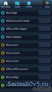 Picsel Smart Office™ v1.5.1 Rus