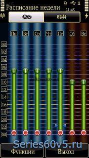 Energy Saver v3.29