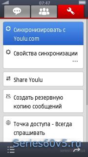Address Book v1.2.5 Rus