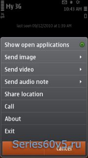 WhatsApp v.2.9.6881