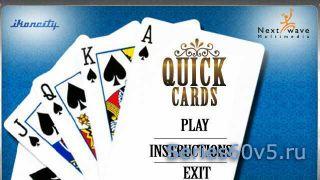 Quick Cards v1.00(1)