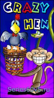 Crazy Hen v1.00(0)