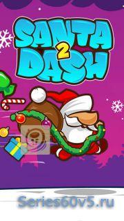 Santa Dash 2