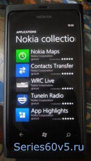 Nokia получила отделбную категорию Marketplace