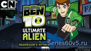 Ben 10 Ultimate Alien Aggregors Attack