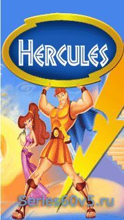 Hercules Mobile Game