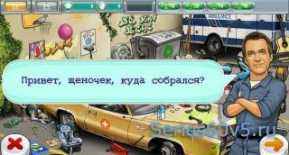 Scrubs Rus