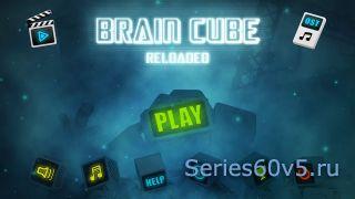 Brain Cube 2