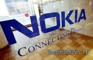 Убытки Nokia за 2ой квартл 2012 г.