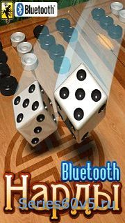 Backgammon bluetooth Rus