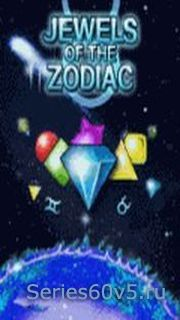Jewels Of The Zodiac