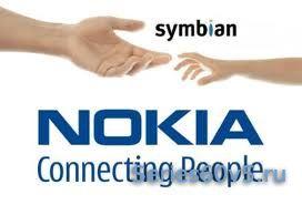 Прекращении поддержки ОС Symbian от 1. 01.2014