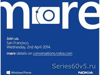Анонс Nokia Lumia 630 и Lumia 930 уже 2 апреля?