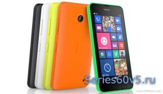 Nokia Lumia 630 будет продаваться в Европе по цене € 150